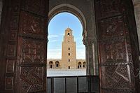 Minaret seen from a door, Great Mosque of Kairouan.jpg