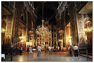 Metropolitan Cathedral, Iași - Image: Mitopolia interior
