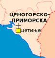 Mitropolija crnogorsko-primorska.png