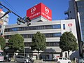 Mitsubishi UFJ Trust and Banking Corporation Kichijoji Branch.jpg