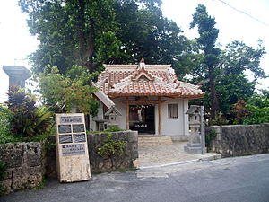 Ryukyuan religion - Harimizu utaki (Harimizu Shrine), a Ryukyuan shrine in Miyakojima, Okinawa Prefecture.