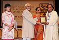 Mohd. Hamid Ansari presenting the Sangeet Natak Akademi Award-2010 to Shri Chhannu Lal Mishra, Uttar Pradesh, for his outstanding contribution to Hindustani Vocal Music.jpg