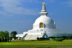 Monastary of World Peace, Lumbini.jpg
