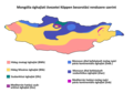 Mongolia map of Köppen climate classification hu.png
