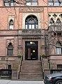 Montauk Club entrance.jpg