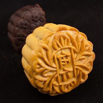 Mooncake - Mooncakes from Malaysia