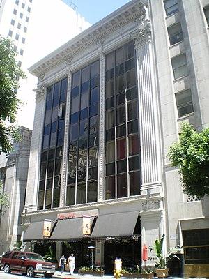 Mortgage Guaranty Building, aka City Lofts, 62...