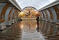 Moscou Station du metro Pobedy Park.jpg