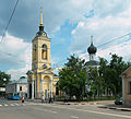 Moscow, Dormition church in Bolshaya Polyanka.jpg