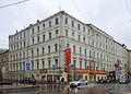 Moscow, Leontievsky lane 2-26 str 1 (2013) by shakko 02.jpg