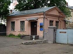 Moscow, Potapovsky 3 budka 01.JPG