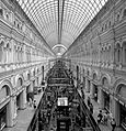 Moscow GUM interior.jpg