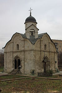 Moscow St Tryphon Church 2011.JPG