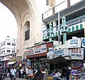 Mosque near Shahran Market, Hyderabad, India.jpg