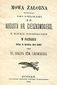Mowa zalobna nad zwlokami Augusta Cieszkowskiego wygloszona przez biskupa Edwarda Likowskiego 1.jpg