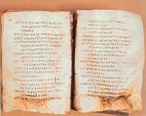 Mudil Mezmurlar Kitabı, Kıptîce olarak verilmiş en eski tam mezmurdur (Kıptî Müzesi, Mısır, Kıptî Kahire).