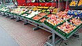 Multi Pazar (Oosterse Markt), Veendam (2018) 04.jpg