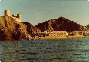 Al Jalali Fort - Image: Muscat Fort 2
