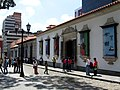 Museo Simón Bolívar.jpg
