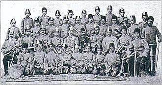 Salām-e Shāh - Image: Musique college imperial