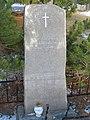 Muualle haudattujen muistomerkki Teisko.jpg