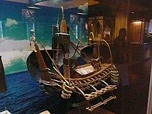 http://upload.wikimedia.org/wikipedia/commons/thumb/a/ac/Muzium_Negara_KL38.JPG/220px-Muzium_Negara_KL38.JPG