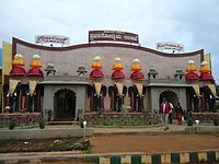 Mysore Tourism Information Center.JPG