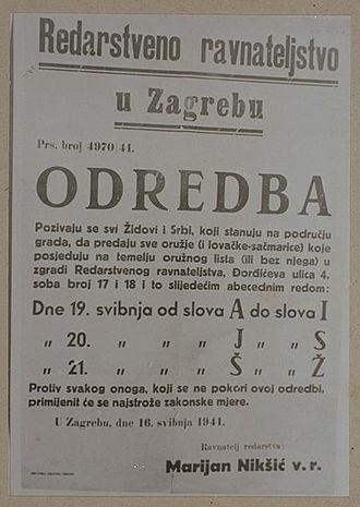 Independent State of Croatia - Message calling on Jews and Serbs to surrender their weapons at the risk of being severely condemned.
