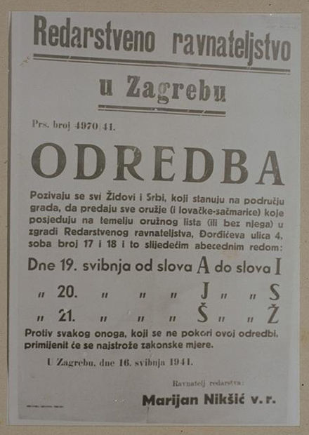 Message calling on Jews and Serbs to surrender their weapons at the risk of being severely condemned. NDH poziv Zidovima i Srbima.JPG
