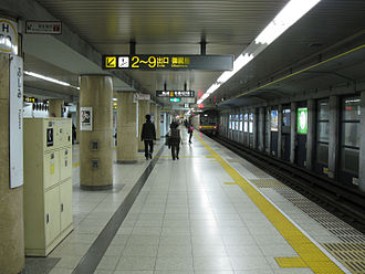 Fushimi Station (Nagoya) - Station platform 2 of the Higashiyama Line towards Sakae and Fujigaoka (2010)