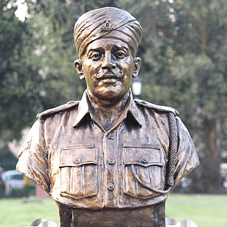 Jadunath Singh - Singh's statue at Param Yodha Sthal, National War Memorial, New Delhi