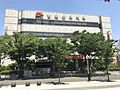 Nam-Ulsan Postoffice 1.jpg