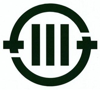 Namegawa, Saitama - Image: Namegawa Saitama chapter