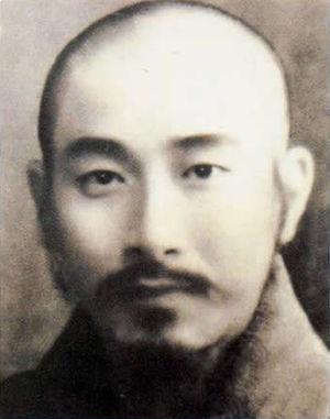 Nan Huai-Chin - Nan Huai-Chin in 1945, after descending Mount Emei from his hermitage.
