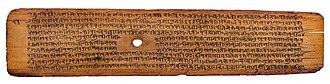 Nandinagari - A Nandinagari manuscript