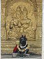 Nandishwara teertha.jpg