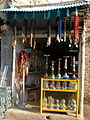 Nargileh (Hookah-Ghelyan-наргиле-narghilè) Store in Cotton-beating Bazaar of Nishapur 4.JPG