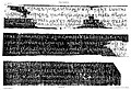 Nasik Cave inscription No 10.jpg