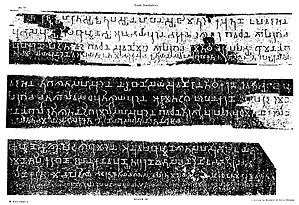 Uttamabhadras - Nasik Cave inscription No.10. of Ushavadata describing the rescue of the Uttamabhadras, Cave No.10.
