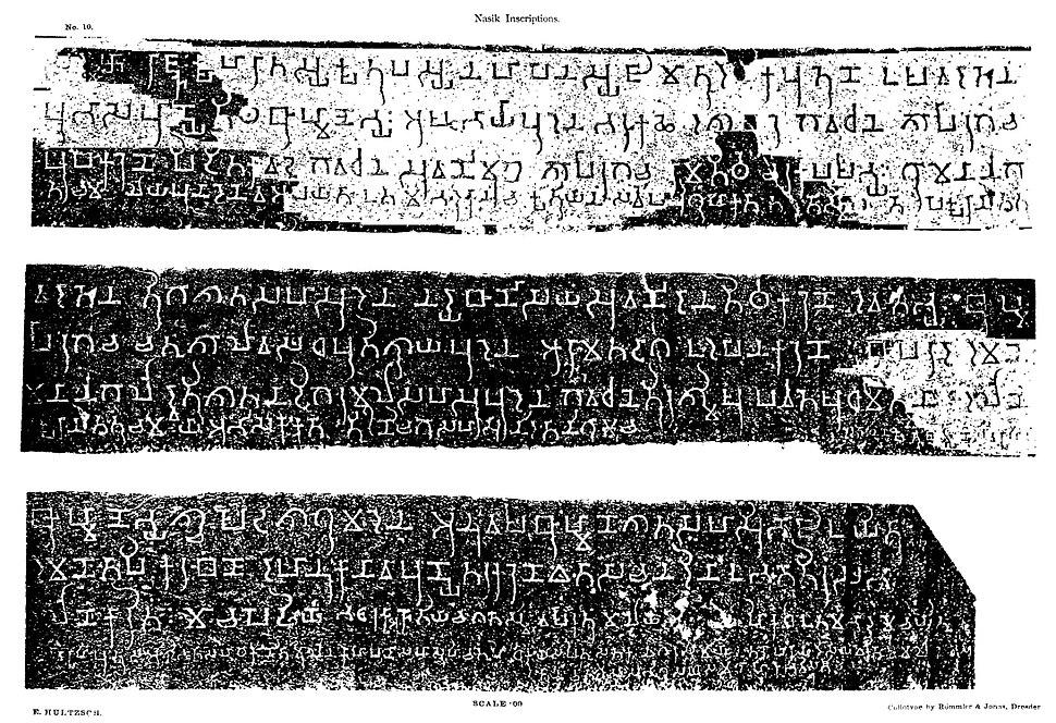 Nasik Cave inscription No 10