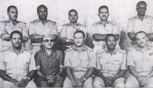 National Revolutionary Command Council (Sudan).jpg