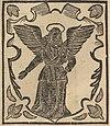 Navahradak. Наваградак (1578).jpg
