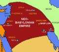 Neo babylonia empire 540 bc-2.png