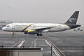 Nesma Airlines, SU-NMA, Airbus A320-232 (16685249142).jpg