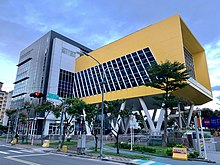 New Taipei City Xin Wu Tai Civil Sports Center.jpg