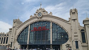 New mudanjiang railway station.jpg