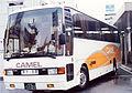 Nihonkotsu superaeroII P-MS725S kai CAMEL.jpg