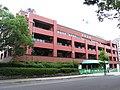 Nishi Ward Office in Hiroshima City.jpg