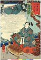 No. 38 Fukushima 福島 (BM 2008,3037.14738).jpg