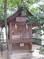 Nonomiya-jinja (Sakai, Osaka) Hachiman-jinja.jpg